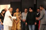 Mugdha Godse, Sajid Khan at Page3 Fashion & Lifestyle Awards on 15th Sept 2017 (9)_59bd37d0c47e7.JPG