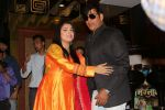 Ravi Kishan At Trailer Launch Bhojpuri Film Kaashi Amarnath on 16th Sept 2017 (12)_59bd3a4675c10.JPG