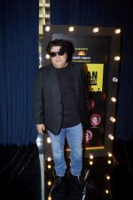 Sajid Khan at Jagran Cinema Host Summit To Discuss Future Of Films on 15th Sept 2017 (133)_59bc8a86e6569.JPG