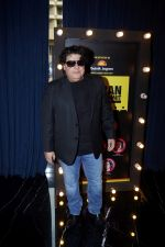 Sajid Khan at Jagran Cinema Host Summit To Discuss Future Of Films on 15th Sept 2017 (134)_59bc8a87883e3.JPG
