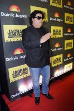 Sajid Khan at Jagran Cinema Host Summit To Discuss Future Of Films on 15th Sept 2017 (140)_59bc8a8b23bac.JPG