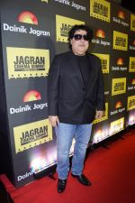 Sajid Khan at Jagran Cinema Host Summit To Discuss Future Of Films on 15th Sept 2017 (141)_59bc8a8be7728.JPG