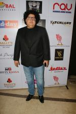 Sajid Khan at Page3 Fashion & Lifestyle Awards on 15th Sept 2017 (65)_59bd377b29be6.JPG