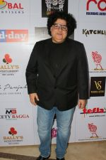 Sajid Khan at Page3 Fashion & Lifestyle Awards on 15th Sept 2017 (71)_59bd377e19cc0.JPG