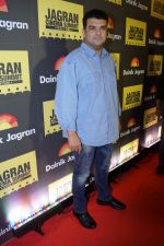 Siddharth Roy Kapoor at Jagran Cinema Host Summit To Discuss Future Of Films on 15th Sept 2017 (121)_59bc8ad644598.JPG