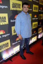 Siddharth Roy Kapoor at Jagran Cinema Host Summit To Discuss Future Of Films on 15th Sept 2017 (122)_59bc8ad6df533.JPG