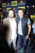 Vivek Oberoi, Shekhar Kapur at Jagran Cinema Host Summit To Discuss Future Of Films on 15th Sept 2017 (81)_59bc8a07dbd54.JPG