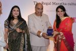 Aarti Surendranath At The Regal Maratha Culture on 17th Sept 2017 (61)_59bf6f3acac95.JPG