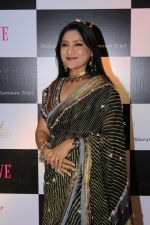 Aarti Surendranath At The Regal Maratha Culture on 17th Sept 2017 (63)_59bf70e474d32.JPG