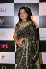 Aarti Surendranath At The Regal Maratha Culture on 17th Sept 2017 (64)_59bf6f3c0f596.JPG