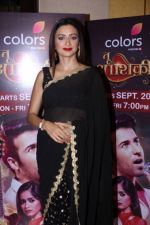 Gauri Pradhan at the Launch of colors new tv show Tu Aashiqui on 18th Sept 2017 (22)_59c0bc2f5dbd0.JPG