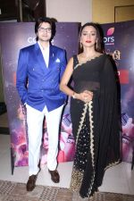 Gauri Pradhan, Rahil Azam at the Launch of colors new tv show Tu Aashiqui on 18th Sept 2017 (19)_59c0bc13155f0.JPG