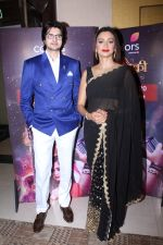 Gauri Pradhan, Rahil Azam at the Launch of colors new tv show Tu Aashiqui on 18th Sept 2017 (20)_59c0bbf6ddb57.JPG