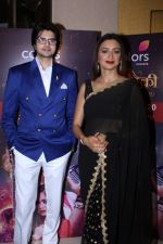 Gauri Pradhan, Rahil Azam at the Launch of colors new tv show Tu Aashiqui on 18th Sept 2017 (21)_59c0bc13afabc.JPG