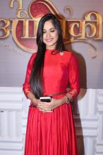 Jannat Zubair Rahmani at the Launch of colors new tv show Tu Aashiqui on 18th Sept 2017 (10)_59c0bbb71ff39.JPG