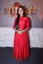 Jannat Zubair Rahmani at the Launch of colors new tv show Tu Aashiqui on 18th Sept 2017 (8)_59c0bbb5ad8e7.JPG