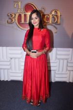 Jannat Zubair Rahmani at the Launch of colors new tv show Tu Aashiqui on 18th Sept 2017 (9)_59c0bbb6654ee.JPG