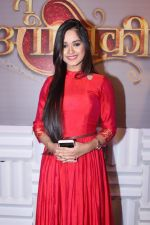 Jannat Zubair Rahmani at the Launch of colors new tv show Tu Aashiqui on 18th Sept 2017