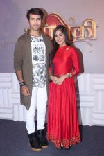 Jannat Zubair Rahmani, Ritvik Arora at the Launch of colors new tv show Tu Aashiqui on 18th Sept 2017 (19)_59c0bb8452499.JPG