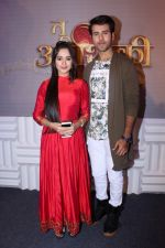 Jannat Zubair Rahmani, Ritvik Arora at the Launch of colors new tv show Tu Aashiqui on 18th Sept 2017 (2)_59c0bb8256ee0.JPG
