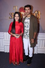 Jannat Zubair Rahmani, Ritvik Arora at the Launch of colors new tv show Tu Aashiqui on 18th Sept 2017 (4)_59c0bb831b24d.JPG