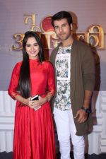 Jannat Zubair Rahmani, Ritvik Arora at the Launch of colors new tv show Tu Aashiqui on 18th Sept 2017 (6)_59c0bb965eca8.JPG