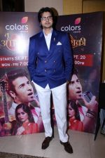 Rahil Azam at the Launch of colors new tv show Tu Aashiqui on 18th Sept 2017 (24)_59c0bbf77d295.JPG
