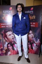 Rahil Azam at the Launch of colors new tv show Tu Aashiqui on 18th Sept 2017 (25)_59c0bbf81813e.JPG