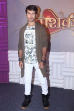 Ritvik Arora at the Launch of colors new tv show Tu Aashiqui on 18th Sept 2017 (15)_59c0bb8580434.JPG