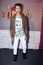 Ritvik Arora at the Launch of colors new tv show Tu Aashiqui on 18th Sept 2017 (17)_59c0bb86c4a73.JPG