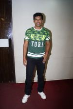 siddharth jadhav attend Family Function on 18th Sept 2017 (23)_59c0d97da1df9.JPG