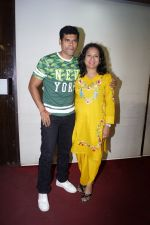 siddharth jadhav attend Family Function on 18th Sept 2017 (24)_59c0d97e5b063.JPG