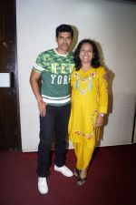 siddharth jadhav attend Family Function on 18th Sept 2017 (26)_59c0d97fb5653.JPG
