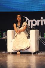 Konkona Sen Sharma At Launch Of The New English Movie Channel & Prive Hd on 19th Sept 2017 (6)_59c21cc7e5ddc.JPG