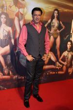 Madhur Bhandarkar at the Red Carpet Of Miss Diva 2017 on 18th Sept 2017 (55)_59c213c99bd2d.JPG
