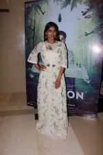Anjali Patil at the Special Screening Of Film Newton on 21st Sept 2017 (7)_59c51e896fcd9.JPG