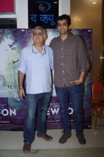 Hansal Mehta at the Special Screening Of Film Newton At The View on 21st Sept 2017 (20)_59c525ad00496.JPG