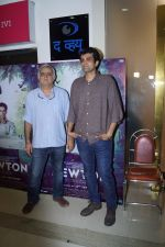 Hansal Mehta at the Special Screening Of Film Newton At The View on 21st Sept 2017 (21)_59c525ad85a84.JPG