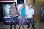 Hansal Mehta, Sudhir Mishra at the Special Screening Of Film Newton At The View on 21st Sept 2017 (16)_59c5258a5e350.JPG