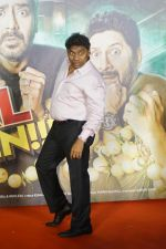 Johnny Lever at the Trailer Launch Of Film Golmaal Again on 22nd Sept 2017 (50)_59c52a008fc73.JPG