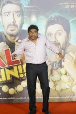 Johnny Lever at the Trailer Launch Of Film Golmaal Again on 22nd Sept 2017 (51)_59c52a01c862f.JPG