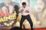 Johnny Lever at the Trailer Launch Of Film Golmaal Again on 22nd Sept 2017 (53)_59c52a02eef73.JPG