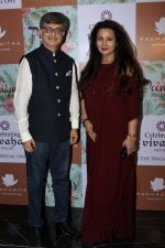 Poonam Dhillon at the Launch Of Padmini Kolhapure & Poonam Dhillon Collection Vivaha on 22nd Sept 2017 (63)_59c52e4649c37.JPG