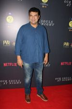 Siddharth Roy Kapoor at the Special Screening Of Film Our Souls At Night on 21st Sept 2017 (33)_59c5209814aa5.JPG