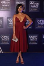 Sayani Gupta At Red Carpet Of GQ Men Of The Year Awards 2017 on 22nd Sept 2017 (88)_59c5d5db30f96.JPG