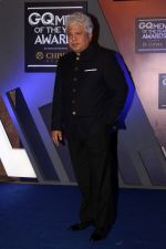 Suhel Seth At Red Carpet Of GQ Men Of The Year Awards 2017 on 22nd Sept 2017 (28)_59c5d6e6bd7e0.JPG