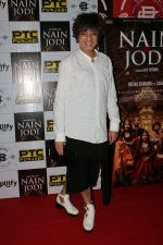 Rohit Verma at the Music Launch Of Nain Na Jodi on 25th Sept 2017 (32)_59c9ef99e45ac.JPG