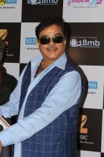 Shatrughan Sinha At Repremier Of Subhash Ghai Film Kalicharan on 25th Sept 2017 (28)_59c9c299c58cc.JPG