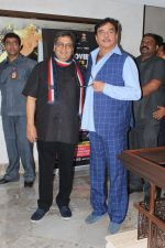 Shatrughan Sinha, Subhash Ghai At Repremier Of Subhash Ghai Film Kalicharan on 25th Sept 2017 (31)_59c9c18ebfe07.JPG