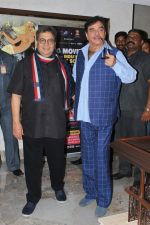 Shatrughan Sinha, Subhash Ghai At Repremier Of Subhash Ghai Film Kalicharan on 25th Sept 2017 (32)_59c9c192078ce.JPG